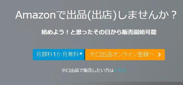2016-09-28_133704