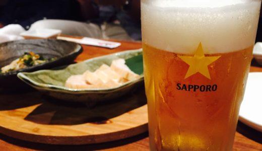 札幌で一週間旅行してました~仲間と飲み明かしてきました~