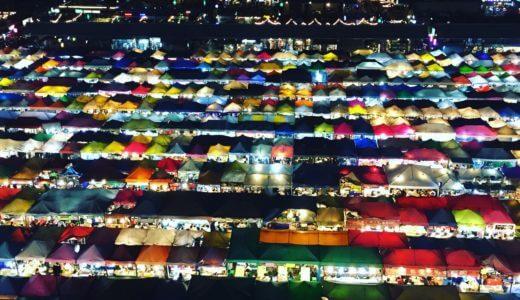 【動画あり】タイ仕入れ タイのナイトマーケット