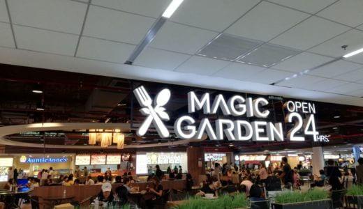 【タイ仕入れ】格安空港はドンムアン空港着!